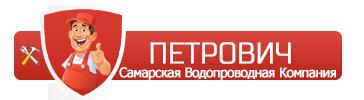 Мелкий и крупный сантехремонт на интернет-портале: santech63.ru