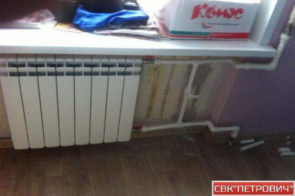 Набор универсальный для монтажа радиаторов